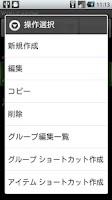 Screenshot of WolAndLauncher (WakeOnLan App)