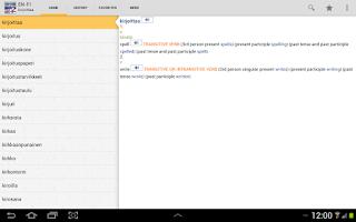 Screenshot of English<>Finnish Dictionary TR