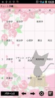 Screenshot of Cute Day Planner Free