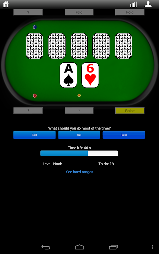 Pokertrainer - screenshot