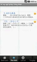 Screenshot of Sổ tay ngữ pháp tiếng nhật
