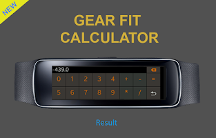 Screenshot of Gear Fit Calculator