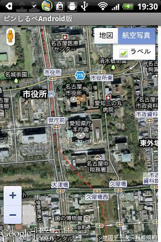 免費下載旅遊APP|名古屋市電話帳 app開箱文|APP開箱王