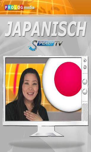 JAPANISCH - SPEAKIT d
