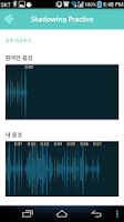 Screenshot of Listening Master 리스닝 마스터
