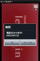 Screenshot of Card Holder