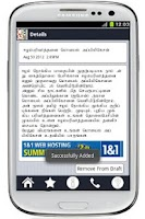 Screenshot of Eelam communicator