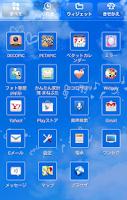Screenshot of Cute wallpaper★Melody sky