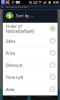 Screenshot of Auto Deal Checker (USA & CA)
