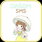 App Dasom picnic SMS Theme APK for Windows Phone