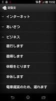 Screenshot of Basic words