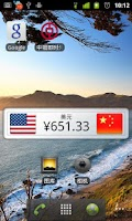 Screenshot of Currency Widget - BOC