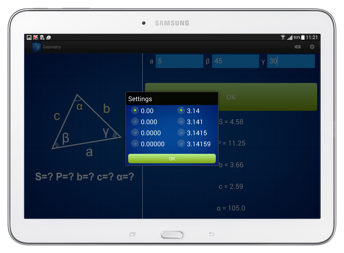 Geometry Calculator Screenshot 12