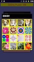 Screenshot of Sliding Puzzle of the dog