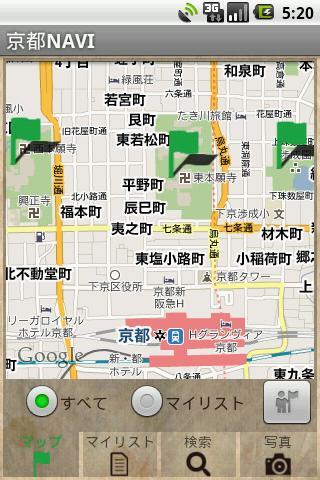 GPS MAP | クラウドアプリ | 法人・ビジネス向け | KDDI株式会社