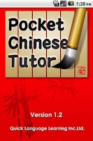 Screenshot of Pocket Chinese Tutor lite