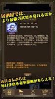 Screenshot of 携帯三国