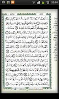 Screenshot of Quran Kareem Tajweed Pages