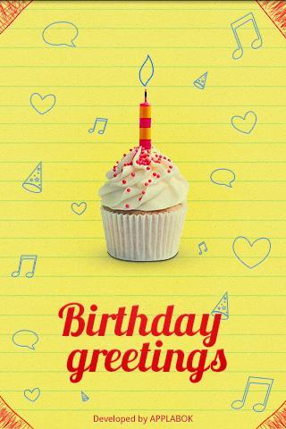 Happy Birthday Text Greetings