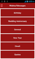 Screenshot of Tamil Calendar 2014