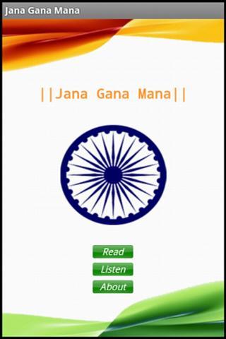 Indian National Anthem