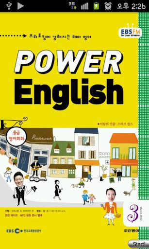 EBS FM Power English 2012.3월호