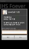 Screenshot of LoveCall-One Click Call