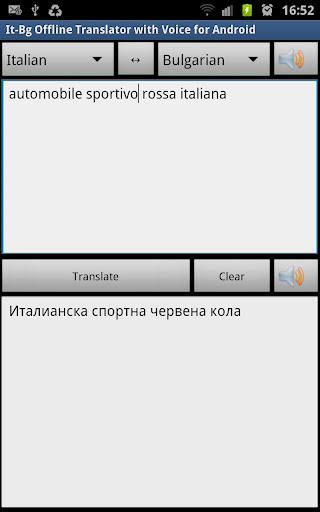 It-Bg Offline Translator