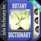 Botany Dictionary APK for Blackberry