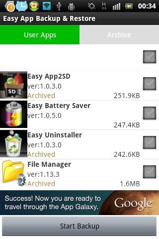 かんたんアプリバックアップ SDカード保存