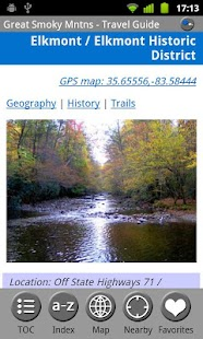 Great Smoky Mntns - FREE Guide - screenshot