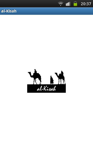 al-kisah for android screenshot