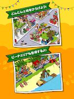 Screenshot of スヌーピー ストリート