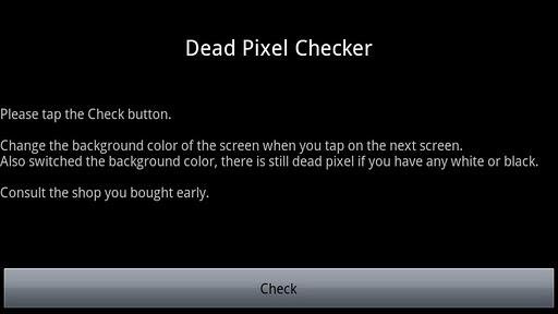 免費工具App|DeadPixelChecker|阿達玩APP