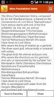 Screenshot of Hindu Daily Prayers Free