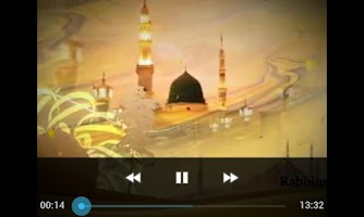 Screenshot of Ilam TV