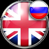 Free English Russian Translator APK for Windows 8