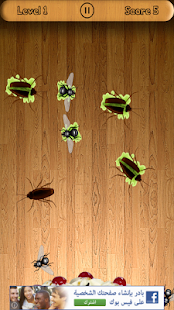 killing bugs 2015 - screenshot