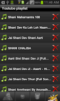 Screenshot of SHANI DEV ULTIMATE COLLECTIONS