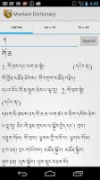 Screenshot of Monlam Tibetan-Eng Dictionary