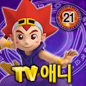 마법천자문 TV애니메이션 21 icon