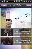 Screenshot of Bargah-e-Hussaini