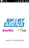 Screenshot of AIS Sport Arena
