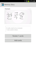 Screenshot of Memory Story Flashcards S Pen