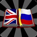Free Big English-Russian Dictionary APK for Windows 8