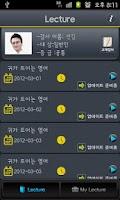 Screenshot of EBS FM 귀가트이는영어 (2012.3월호)