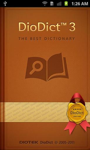高级英汉汉英词典 外研社 – DioDict 3