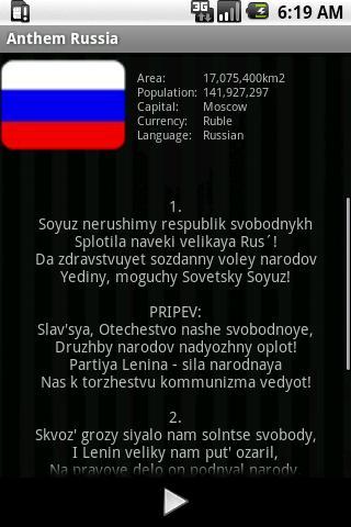 국가 러시아