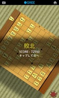 Screenshot of 将棋 by グリー
