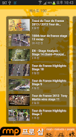 Screenshot of ProCycle TV